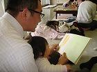武道家パパの育休日記