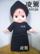 凌駕・豊科ninja店・イケメン社長のブログ