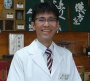 不妊症・妊活を応援する富士市の漢方薬影山薬局