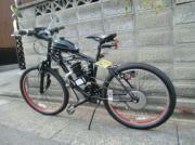 ナゴヤの Mopeder
