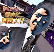 Kansaiの「道民だけど関西人!!」