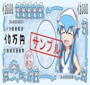 福岡エリア、今日のおすすめクーポン!