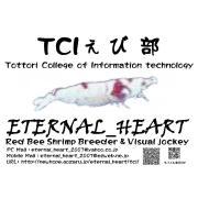 TCIぇび部 鳥取支部 の日記