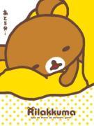 ☆+゜キラキラダイアリー゜+☆