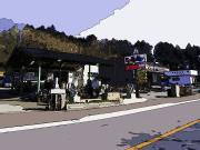 株式会社 石井石材のSo Soなブログ