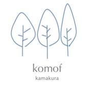komof kamakura40歳からはじめる天然素材のお洋服