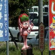 沖縄だいすき