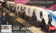DISE FunFactory   JAPAN DISE TEAMのブログ