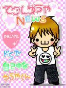 ABO of love人'`*)-*+°