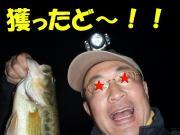 入れ食い!!転釣の釣りバカ日記