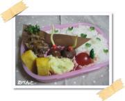 毎日のお弁当とmamaのつぶやき日記