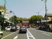 旅は京都にしぃさぁ