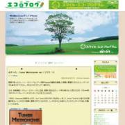 WinMacLinuxそしてiPhone