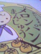NOIRNEMOさんのプロフィール