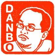 idanboさんのプロフィール