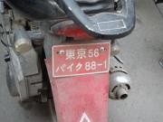 俺はこうして中国語を身につけた