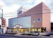 三本松 メガネのカワイ 店長ブログ