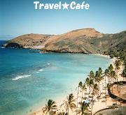 Travel☆Cafe