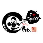 墨っchu☆I love squid!『煽』