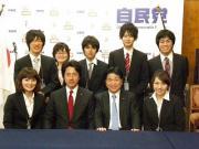 タニハタ☆プラスと秘書の奮闘日記