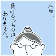 耳年増的日常。