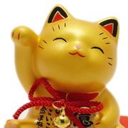 招き猫店長の金運こいこいブログ