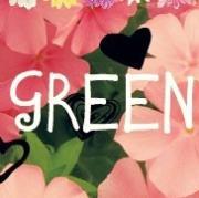 グリーンテラス葉山 ブログ