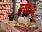 Jira's kitchen