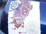 トレジャー・ハント南伊豆の海のログブック