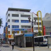 田中工業所の不動産ブログ