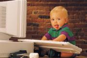 アクセスアップ手法を考えるブログ
