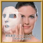 神戸 姫路の小顔コルギ専門サロン〜骨の美容術〜