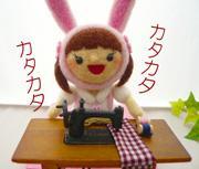 Magic Rabbit ハンドメイドルーム