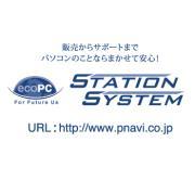 お客様PCサポートQ&A