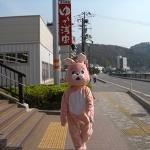 青森旅行記〜地元OLのおすすめ画像ブログ
