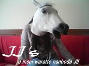JJ 's