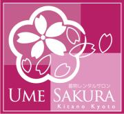 UmeSakuraさんのプロフィール