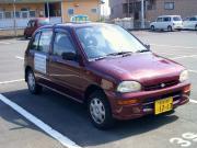 はじめ運転代行(熊本)ブログ