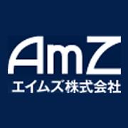 エイムズ株式会社公式サイト