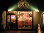 東京都羽村のGREENHOUSESNEAKERSブログ