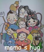 mama's hug 活動日誌(*^-^)