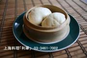 恵比寿上海料理「利華」