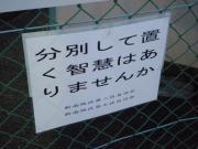 運任せのLOTO6!!クイックピックに全てを託す!!