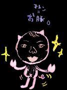 otonBlog 〜 iPhone 生活 〜