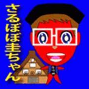 白川郷 圭ちゃんのブログ