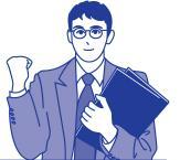 穴田税理士のブログ
