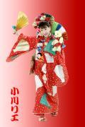 小川リエ official blog