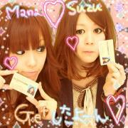 SSサイズ愛*Princess関西2009*