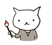 ねこ的哲学 〜イチニチ・ヒトネコさん〜