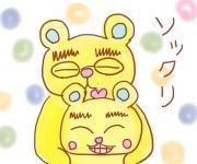 母熊と姫熊と熊坊